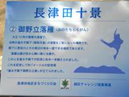 image007-naga.jpg