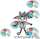 image2011_yuzurin.jpg